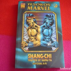 Cómics: SHANG CHI MASTER OF KUNG FU ESPECIAL B/N ( DOUG MOENCH ) ¡MUY BUEN ESTADO! TESOROS MARVEL 290 PAGS . Lote 82538256