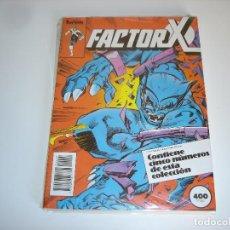 Comics : FACTOR X - RETAPADO 5 NUMEROS (31-32-33-34-35) COMICS FORUM -- NUEVO SIN ABRIR. Lote 82772192
