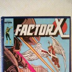 Cómics: FACTOR X - ENCUADERNADO EN TAPA DURA: FACTOR X FORUM 1 AL 18 + ESPECIAL PRIMAVERA FACTOR X. Lote 83925616