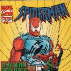 Cómics: SPIDERMAN Nº 18 - EL FIN DE UNA ERA , COMIC/MUNDI-14. BUEN ESTADO. Lote 84149196