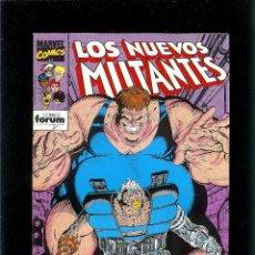 Comics: LOS NUEVOS MUTANTES Nº 64. Lote 84350220