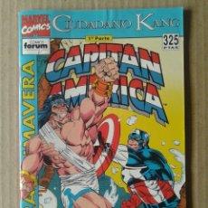 Cómics: CAPITÁN AMÉRICA EXTRA PRIMAVERA: CIUDADANO KANG, PRIMERA PARTE. COMICS FORUM, 1993.. Lote 84503258