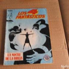 Cómics: LOS 4 FANTÁSTICOS Nº 52, EDITORIAL FORUM. Lote 241071460