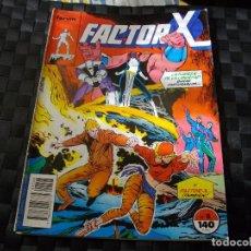 Cómics: COMICS FORUM FACTOR X Nº 8 LA DE LAS FOTOS VER TODOS MIS LOTES DE COMICS. Lote 86099660
