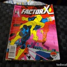Cómics: COMICS FORUM FACTOR X Nº 11 LA DE LAS FOTOS VER TODOS MIS LOTES DE COMICS. Lote 86100176