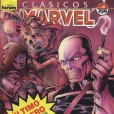 Cómics: CLASICOS MARVEL: ULTIMO NUMERO: SUPERVILLANOS: STAN LEE-JACK KIRBY: FORUM. Lote 86321612