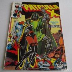 Cómics: COMICS PATRULLA X. Nº 7: EL DE LAS FOTOS VER TODOS MIS LOTES DE COMICS. Lote 86474652