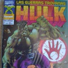 Cómics: HULK: GUERRAS TROYANAS #1-6 (FORUM, 1995). Lote 150193768