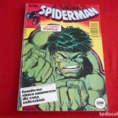 Cómics: SPIDERMAN VOL. 1 NºS 106 AL 110 RETAPADO ¡BUEN ESTADO! FORUM MARVEL . Lote 86726940