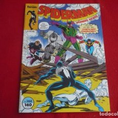 Cómics: SPIDERMAN VOL. 1 Nº 144 ( DEFALCO RON FRENZ ) ¡MUY BUEN ESTADO! FORUM MARVEL. Lote 86904228