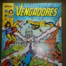 Cómics: COMIC - LOS VENGADORES - Nº 27 - FORUM - EL ENEMIGO QUE LLEGO DEL PASADO. Lote 86969980
