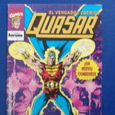 Cómics: QUASAR, (EL VENGADOR COSMICO), VOL 1 DE FORUM COMPLETA 9 COMICS. Lote 87360540
