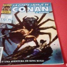 Comics: LA ESPADA DE CONAN EL BARBARO 120 EXCELENTE ESTADO FORUM. Lote 87570447