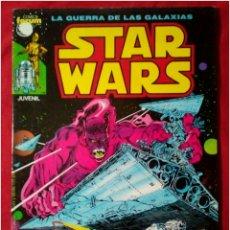 Cómics: CÓMICS LA GUERRA DE LAS GALAXIAS STAR WARS N° 12. Lote 90065014