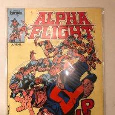 Fumetti: ALPHA FLIGHT V 1 VOL 1 Nº 4. FORUM 1985. Lote 90677765