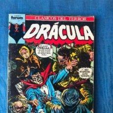 Cómics: DRACULA COMICS FORUM RETAPADO - NUMERO 11, 12, 13 Y 14 - EN PERFECTO ESTADO. Lote 90976280
