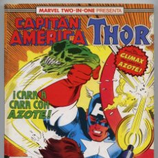 Cómics: CAPITÁN AMÉRICA - THOR - MARVEL TWO-IN-ONE - RETAPADO - NºS 60-61-62 - COMICS FORUM - 1990. Lote 90993345