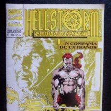 Cómics: HELLSTORM : EL HIJO DE SATÁN COLECCIÓN COMPLETA DE 6 CÓMICS MARVEL CÓMICS - FORUM CÓMICS. Lote 91252010