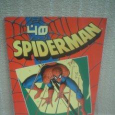 Cómics: SPIDERMAN COLECCIONABLE Nº 40. Lote 47022440