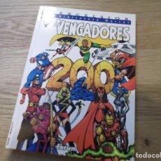 Cómics: LOS VENGADORES. BIBLIOTECA MARVEL. EXCELSIOR. Nº 31. DIFÍCIL DE CONSEGUIR. PERFECTO ESTADO. FORUM.. Lote 93612515
