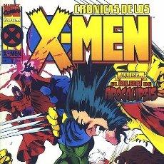 Cómics: CRÓNICAS DE LOS X-MEN 1 FORUM - EJEMPLAR NUEVO. Lote 93732270