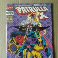 Cómics: PATRULLA X N°139 (COMICS FORUM). INCLUYE EL NÚMERO 300 USA. ESPECIAL 64 PÁGINAS.. Lote 93869394