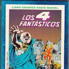 Cómics: GRANDES SAGAS MARVEL LOS 4 FANTASTICOS ULTIMO ASALTO . Lote 93965855