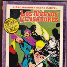 Cómics: LOS NUEVOS VENGADORES: ULTIMO ASALTO: LIBRO GRANDES SAGAS MARVEL 1 (FORUM). Lote 93978755