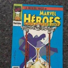 Cómics: MARVEL HÉROES Nº 69 - LA INCREÍBLE MASA. Lote 94408838