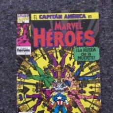 Cómics: MARVEL HÉROES Nº 52 - EN BUSCA DE LA GEMA SANGRIENTA. Lote 94408942