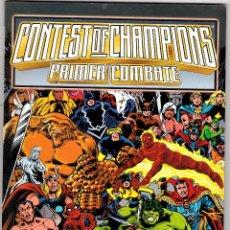 Cómics: CONTEST OF CHAMPIONS - PRIMER COMBATE - FORUM. Lote 94839067