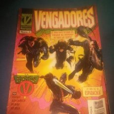 Cómics: LOS VENGADORES N° 4 ESTADO NORMAL. Lote 94967783