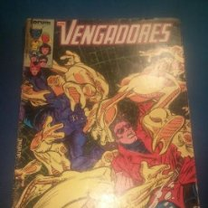 Cómics: LOS VENGADORES N° 21 ESTADO NORMAL. Lote 94967835