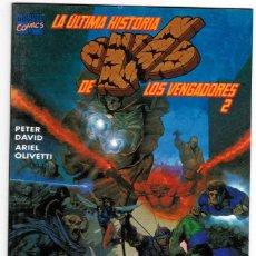 Cómics: LA ULTIMA HISTORIA DE LOS VENGADORES NUMERO 2 O 1. Lote 95030095