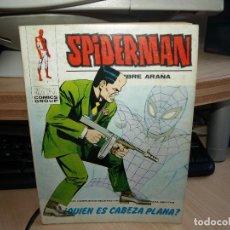 Cómics: SPIDERMAN - NÚMERO 51 - FORMATO TACO - EDICIONES VERTICE. Lote 95390455