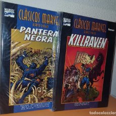 Cómics: COLECCIÓN COMPLETA CLASICOS MARVEL BLANCO/NEGRO (14 TOMOS). Lote 95451475