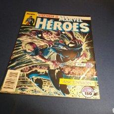 Cómics: MARVEL HEROES 26 EXCELENTE ESTADO FORUM. Lote 95570570