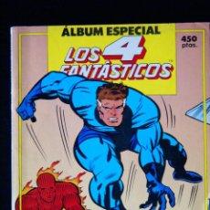 Cómics: LOS 4 FANTÁSTICOS VOL 1: ALBUM ESPECIAL CON 2 NºS EXTRA. FORUM. RETAPADO.. Lote 95602107