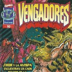 Cómics: LOS VENGADORES VOLUMEN 2 Nº 10. Lote 95623923