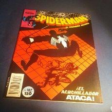 Cómics: SPIDERMAN 187 VOL 1 EXCELENTE ESTADO FORUM. Lote 95642212
