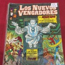 Cómics: LOS NUEVOS VENGADORES NUMERO 22 NORMAL ESTADO REF.3. Lote 95841819