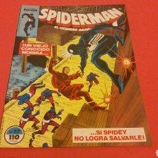 Cómics: SPIDERMAN 77 VOL 1 EXCELENTE ESTADO FORUM. Lote 95843802