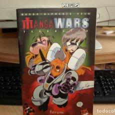 Cómics: FANHUNTER MANGA WARS - AÑO 1997 - FORUM. Lote 95856315