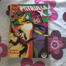Cómics: LA PATRULLA X Nº 5. Lote 95894359