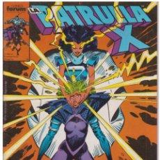 Cómics: LA PATRULLA-X VOL.1 Nº 95 - FORUM (JULIO 1990) 001. Lote 95985251