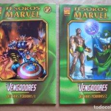 Cómics: TESOROS MARVEL - LOS VENGADORES - LOS AÑOS PERDIDOS 1 Y 2 - FORUM - PERFECTO ESTADO - JMV. Lote 96024783