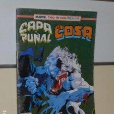 Cómics: MARVEL TWO IN ONE PRESENTA CAPA Y PUÑAL LA COSA Nº 17 - FORUM -. Lote 96025935