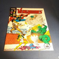 Cómics: LOS VENGADORES 35 EXCELENTE ESTADO FORUM. Lote 96327159
