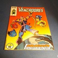 Cómics: LOS VENGADORES 5 EXCELENTE ESTADO FORUM. Lote 96329439