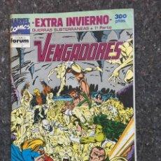 Cómics: VENGADORES ESPECIAL LAS GUERRAS SUBTERRÁNEAS 1ª PARTE. Lote 97016531